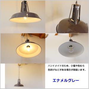 LED 照明 15.5インチ ヴィンテージ スタイルライト モダン シンプル インダストリアル風 グレー 銀 カフェ ディスプレイ インテリア 全2色 鎖  JR|doanosoto|04