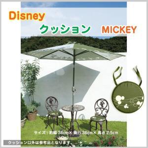 アウトレット 新品 ディズニー MICKEY ミッキーマウス クッション 椅子 座布団 丸 グリーン 紐付き プレゼント 贈り物 TK|doanosoto