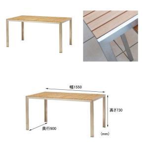 テーブル チェア ダイニングテーブル アームチェア 椅子 5点セット ガーデンファニチャー 天然木 Teak Style チークスタイル ライズ タカショー TK-p1241|doanosoto|03