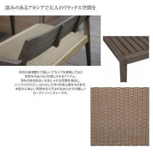 ローテーブル コーヒーテーブル ソファ 椅子 3点セット ガーデンファニチャー 天然木 ANTIQUE TONE アンティークトーン ミカド タカショー TK-P1233|doanosoto|02