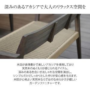 ローテーブル コーヒーテーブル ソファ 椅子 3点セット ガーデンファニチャー 天然木 ANTIQUE TONE アンティークトーン ミカド タカショー TK-P1233|doanosoto|05