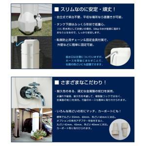 雨水タンク オプション アダプター付 家庭用 アクアタワー 貯水 助成金 散水 トイレ 非常用 洗車 貯蓄 MGA-P184|doanosoto|05