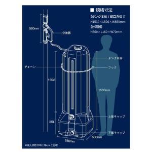 雨水タンク オプション アダプター付 家庭用 アクアタワー 貯水 助成金 散水 トイレ 非常用 洗車 貯蓄 MGA-P184|doanosoto|07
