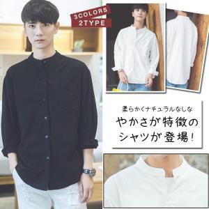 送料無料スタンドカラー シャツ 7分袖 和風 長袖 シャツ ...