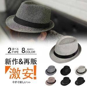 送料無料帽子 ハット 中折れハット メンズ 中折れ帽 大きいサイズ