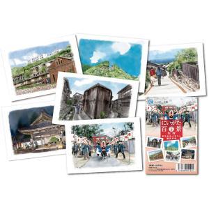 にいがた百景 ポストカードセット Part3【佐渡】|doc-furusatowari