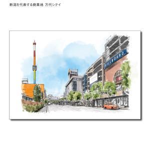 にいがた百景/ポストカード 新潟を代表する商業地 万代シテイ|doc-furusatowari
