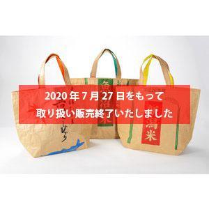 米袋バッグ 大(内布付き)|doc-furusatowari