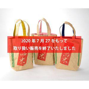 米袋バッグ A4(内布付き)|doc-furusatowari