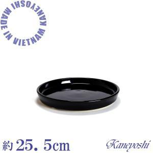 植木鉢用 皿 黒 陶器 おしゃれ サイズ 25cm D50−25 ブラック|docchan