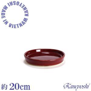 植木鉢用 皿 赤 陶器 おしゃれ サイズ 20cm D50−20 ワインレッド|docchan