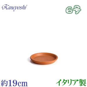 植木鉢 陶器 受皿 おしゃれ サイズ 19cm イタリア製 素焼のお皿|docchan