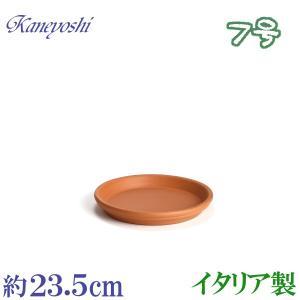 植木鉢 陶器 受皿 おしゃれ サイズ 23cm イタリア製 素焼のお皿|docchan