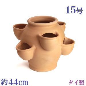 送料無料 植木鉢 陶器 おしゃれ 大型 サイズ 44cm ストロベリーポット ポケット6ケ Lサイズ