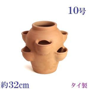 植木鉢 陶器 おしゃれ 大型 サイズ 32cm ストロベリーポット ポケット6ケ Sサイズ