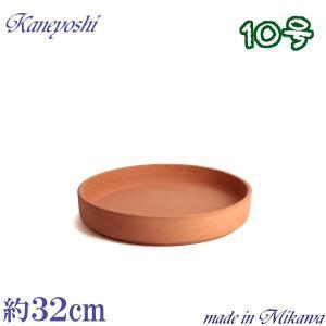 受け皿 植木鉢用 ソーサー おしゃれ 陶器 サイズ 32cm 安くて丈夫 受皿 赤焼 10号|docchan