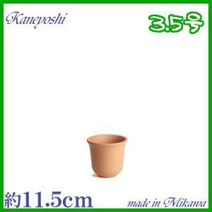 植木鉢 陶器 おしゃれ サイズ 11.5cm 安くて植物に良い鉢 尻丸えびね 素焼 3.5号|docchan