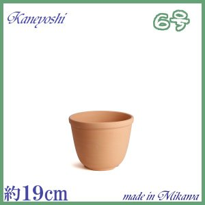植木鉢 陶器 おしゃれ サイズ 19cm 安くて植物に良い鉢 えびね鉢 素焼 6号|docchan