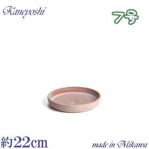 受け皿 植木鉢用 ソーサー おしゃれ 陶器 サイズ 22cm 安くて丈夫 受皿 WB 7号|docchan