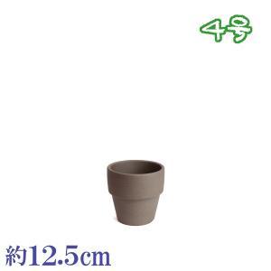 植木鉢 陶器 おしゃれ サイズ 12.5cm ライフ モカ 4号 docchan