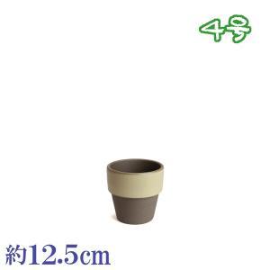 植木鉢 陶器 おしゃれ サイズ 12.5cm 和ライフ モカあんず 4号 docchan