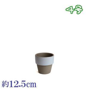 植木鉢 陶器 おしゃれ サイズ 12.5cm 和ライフ モカかすみ 4号 docchan