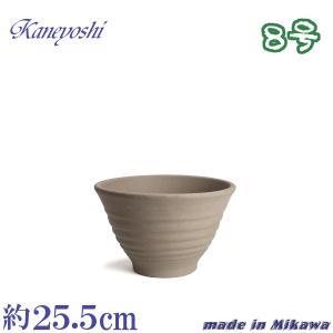 植木鉢 陶器 おしゃれ サイズ 25.5cm 安くて丈夫 フラワーポート モカ8号|docchan