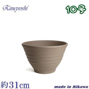 植木鉢 陶器 おしゃれ サイズ 31cm 安くて丈夫 フラワーポート モカ 10号|docchan