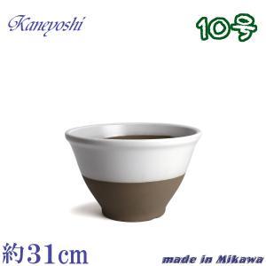 植木鉢 陶器 おしゃれ サイズ 31cm 安くて丈夫 アリア 白釉 10号|docchan