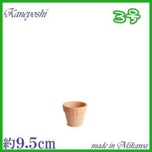 素焼鉢 BSK 3号  植木鉢 陶器 おしゃれ サイズ 9.5cm 安くて植物に良い鉢|docchan