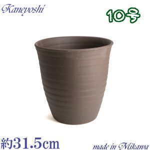 植木鉢 陶器 おしゃれ サイズ 30cm 安くて丈夫 PR ブラウン 10号|docchan