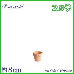 素焼鉢 BSK 2.5号  植木鉢 陶器 おしゃれ サイズ 8cm 安くて植物に良い鉢|docchan