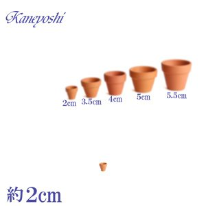 【サイズ】   【幅】 約 2cm ×【高さ】 約 2cm   【中国製 ミニミニテラコッタ】   ...