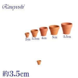 【サイズ】   【幅】 約 3.5cm ×【高さ】 約 3cm   【中国製 ミニミニテラコッタ】 ...