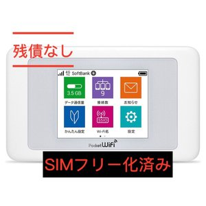 Softbank Huawei Pocket WiFi 601HW 本体 白ロム SIMフリー 下り...