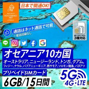 オーストラリア プリペイド SIMカード 4G/3G データ通信 4GB/15日間 AIS Sim2...