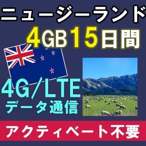ニュージーランド プリペイド SIMカード 4G/3G データ通信 4GB/15日間 AIS Sim...