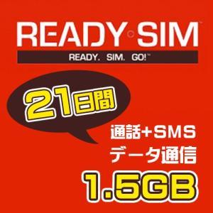 アメリカ Ready プリペイド SIM 通話とSMSデータ通信1.5GB 21日間|docodemo