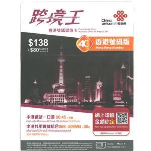 台湾、旅行/出張/留学/必須品です!  台湾現地でもFaceBook/Twitter/Instagr...