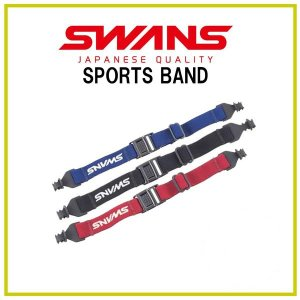 スワンズ スポーツバンド メガネやサングラスのずれを防止 |docodoco