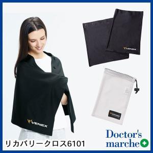 VENEX リカバリーウェア リカバリークロス6101|doctorsmarche