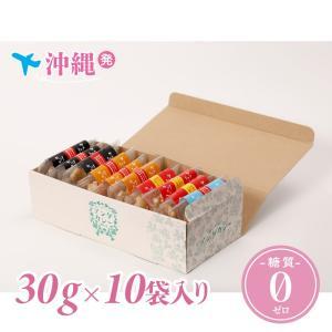 うす塩1/カレー3/チーズ3/ペッパー3/30g×10袋セット/低糖質/スナック/ダイエット/ギフト/贈答/龍華/アンダカシー小分け|doctorsmarche