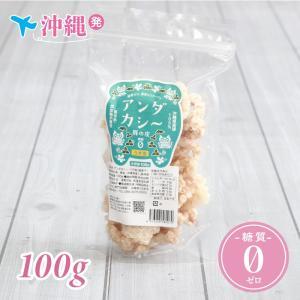 うす塩/100g/低糖質/スナック/ダイエット/大容量/龍華/アンダカシー|doctorsmarche
