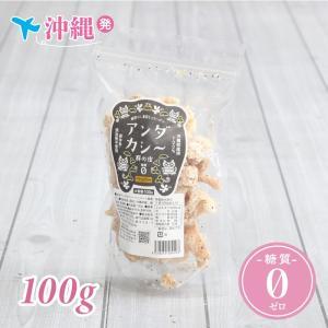ペッパー/100g/低糖質/スナック/ダイエット/大容量/龍華/アンダカシー|doctorsmarche