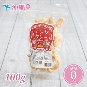 カレー/100g/低糖質/スナック/ダイエット/大容量/龍華/アンダカシー|doctorsmarche