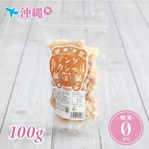 チーズ/100g/低糖質/スナック/ダイエット/大容量/龍華/アンダカシー|doctorsmarche