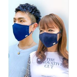ロータス リラクゼーション&美肌 マスク ネイビー 二重仕立て 3枚セット doctorsmarche