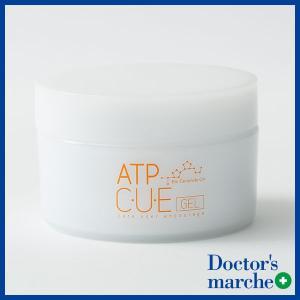 アトピー 敏感肌 かゆみ 保湿 ゲルクリーム ATP-C・U・Eゲル ジャー容器 100g|doctorsmarche