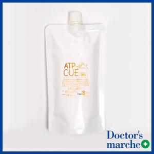 アトピー 敏感肌 かゆみ 保湿 ゲルクリーム ATP-C・U・Eゲル ファミリーパック 500g|doctorsmarche