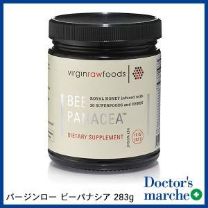 ダイエットサプリメント スーパーフード 栄養補助食品【バージンロー ビーパナシア 283g】|doctorsmarche